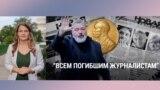 Итоги с Ксенией Турковой