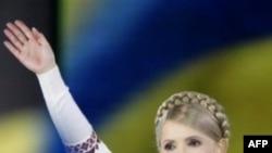 Украинская прокуратура начала расследование в отношении Юлии Тимошенко