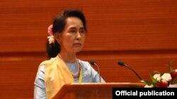 ႏိုင္ငံေတာ္ အတိုင္ပင္ခံပုုဂၢိဳလ္ မိန္႔ခြန္းေျပာ (myanmar state counsellor office)