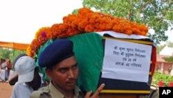 بھارت: ماؤ نوازباغیوں کے ہاتھوں چھ افراد ہلاک