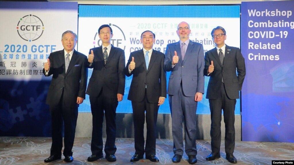 台美日澳举行国际研习营 防堵新冠疫情犯罪