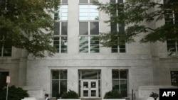 Ðại sứ quán Ả Rập Xê Út ở thủ đô Washington