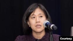 美国国会众议院筹款委员会首席贸易法律顾问戴琦(Katherine Tai)