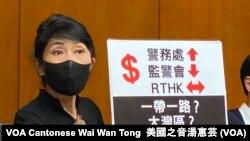 議會陣線立法會議員毛孟靜表示,派錢不能夠收買市民對政府的信任 (攝影:美國之音湯惠芸)