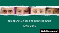 Portada del reporte sobre Tráfico de Personas 2016.