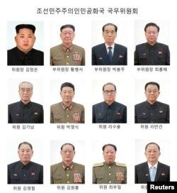 북한이 지난달 29일 최고인민회의 제13기 제4차 회의에서 결정한 조선민주주의인민공화국 국무위원회 명단.