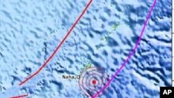 جاپان، زلزلہ