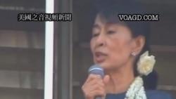 2012-01-18 美國之音視頻新聞: 昂山素姬競選緬甸國會議員