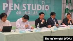 民進黨舉辦六四事件24週年談中國人權的座談會(美國之音張永泰拍攝)