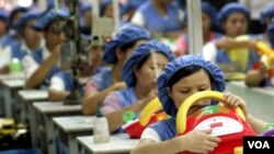چینی فیکٹری