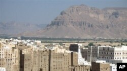 FILE - The historical skyscrapers city of Shibam in Hadramawt , Yemen.