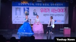 지난 22일 서울 상수동 공연장에서 탈북민 권설경,박수애,김수진 씨(왼쪽부터)가 북한생활과 정착과정에 관해 이야기하는 토크콘서트를 열었다.