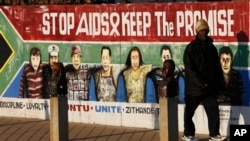 Kết quả nổi bật nhất trong cuộc chiến chống HIV/AIDS là con số trẻ em bị nhiễm HIV đã giảm 52% kể từ năm 2001.