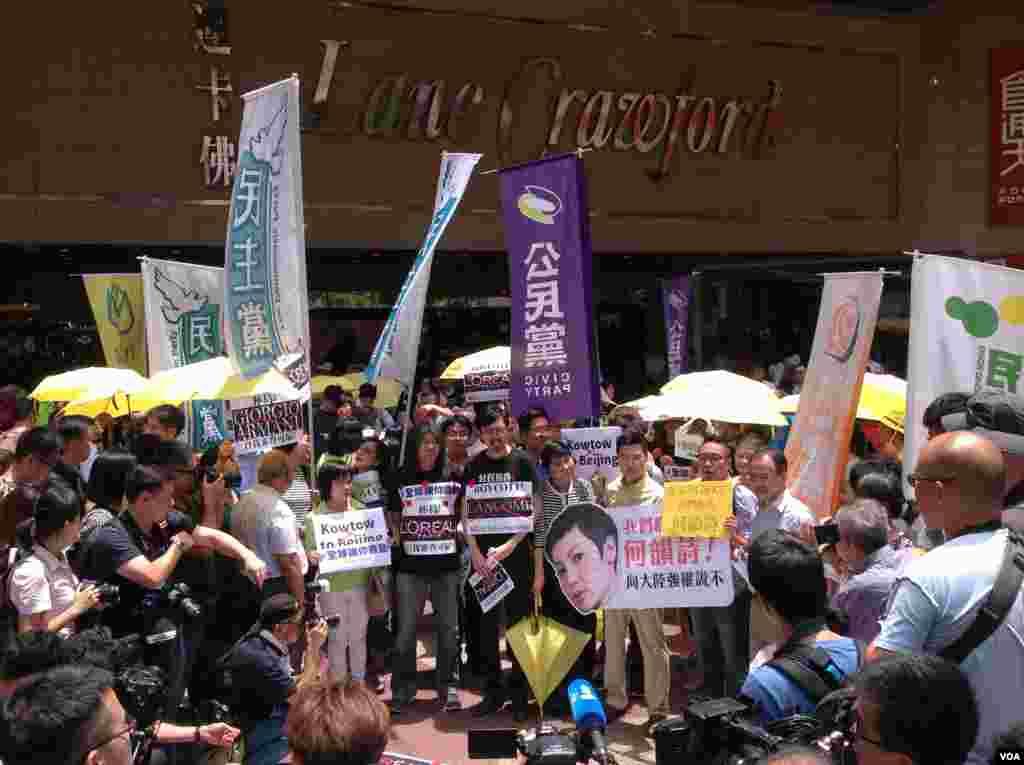 香港十六个政党和团体铜锣湾時代广场抗议兰蔻