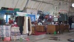 زندانیان ولایت هرات در دورهٔ حبس کارهای حرفهای می آموزند