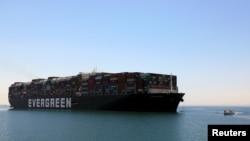 Tàu Ever Green hôm 7/7/2021.
