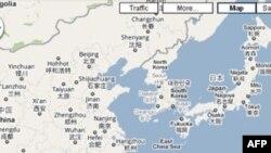 Quần đảo đang trong vòng tranh chấp giữa Trung Quốc và Nhật Bản trên bản đồ Google