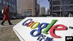 Китайские власти против Gmail