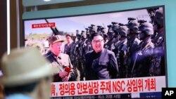 VOA连线(叶兵):北京特使将赴朝 半岛去核现机遇?