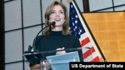 Dubes AS untuk Jepang Caroline Kennedy (foto: dok).