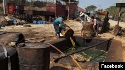 Myanmar Oil Workers