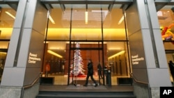 Back in December 2015, over 100 people working in this Seattle office building got sick in a norovirus outbreak. (AP Photo/Ted S. Warren)