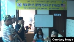 18일 서울 구로구 통일미래연대 사무실에서 주한미군과 카투사 장병들이 탈북민들에게 영어를 가르치고 있다.