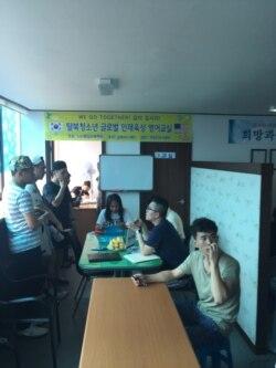 주한미군, 탈북민 대상 영어교실 개설