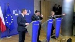 Час для діалогу - Єврокомісія