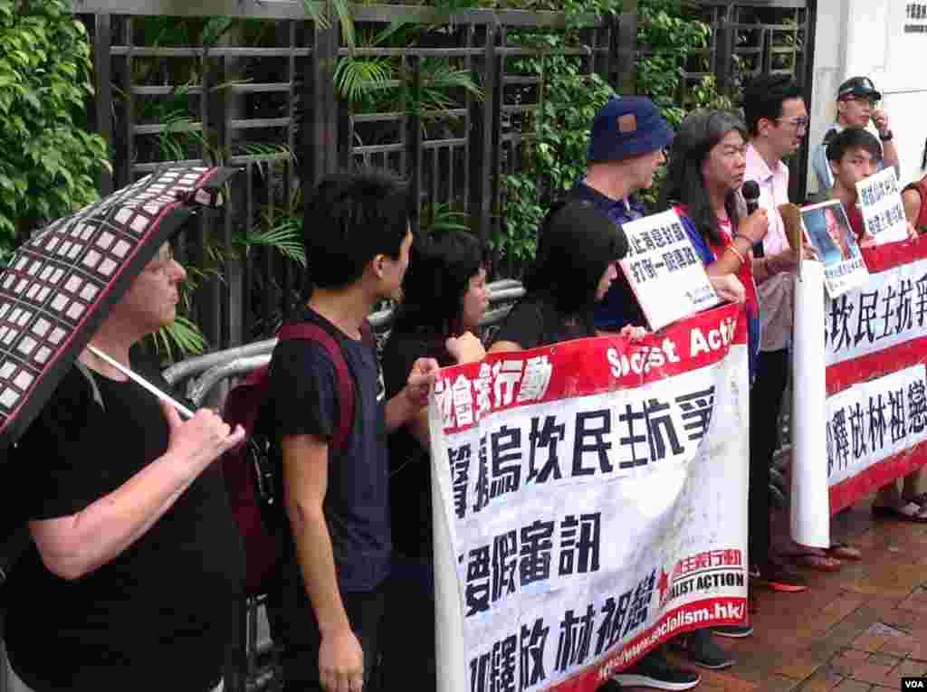 香港团体中联办抗议乌坎维权村长遭判刑(美国之音海彦拍摄)