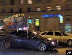 2月18日夜间莫斯科举行支持普京汽车驾驶活动