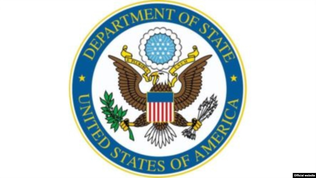 State Department - LOGO