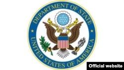 State Department - LOGO