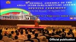 တိုင္းရင္းသား စည္းလံုးညီညြတ္ေရး NLD အစိုးရ ဦးစားေပးေဆာင္ရြက္