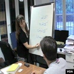Traži se znanje Arapskog i Farsi jezika