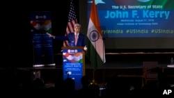 31일 인도 뉴델리의 인도공과대학(IIT)에서 학생과 교직원들을 대상으로 강연하고 있는 존 케리 미 국무장관.