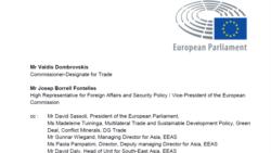 Điểm tin ngày 30/9/2020 - 64 Nghị sĩ EU đề xuất kích hoạt điều khoản nhân quyền đình chỉ EVFTA
