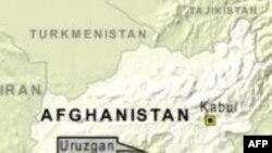 Afghanistan: Nổ bom giết chết 6 người tại tỉnh Uruzgan