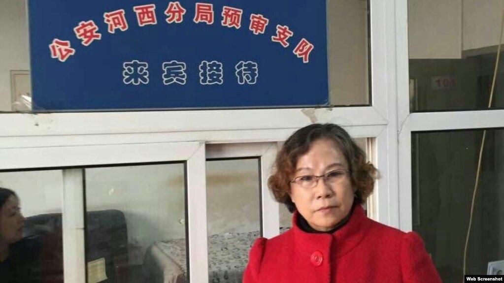 709抓捕案辩护律师李昱函 (网络图片)