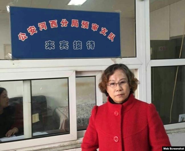 709抓捕案辯護律師李昱函(網絡圖片)