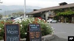 加州部份酒莊重新開門營業