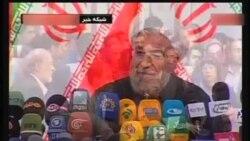 درخواست عفو بین الملل از روحانی برای آزادی زندانیان سیاسی
