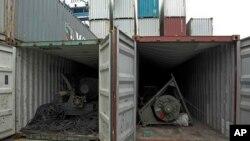 巴拿马海域截获的朝鲜货轮上发现导弹零部件