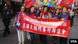 王小燕(左二) 大紐約區眷村聯誼會成員