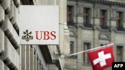 UBS, l'une des grandes banques européennes (AFP)