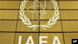 IAEA報告 指伊朗研發核武