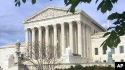 La Cour suprême des Etats-Unis, Washington, 14 juin 2918.