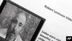 美国联邦调查局退休特工罗伯特.莱文森在伊朗失踪