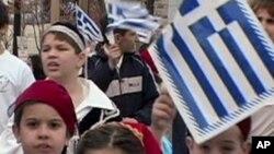 Η Ελλάδα στην Νέα Υόρκη την Κυριακή