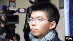 學民思潮前召集人、香港眾志秘書長黃之鋒。(美國之音特約記者湯惠芸拍攝 )